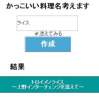 f:id:gacktomo:20160220230250j:plain