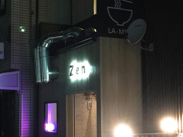 LA-MEN Zenのイメージ01