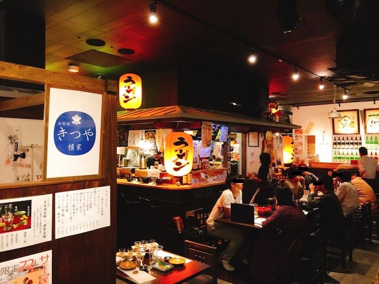 門扇 伏水酒蔵店のイメージ04