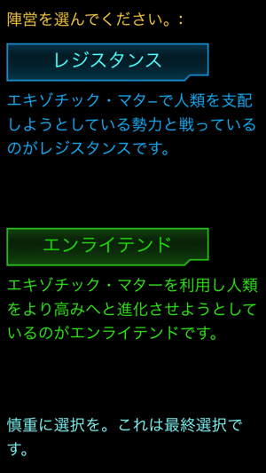 f:id:gadgerepo:20151116232332j:plain