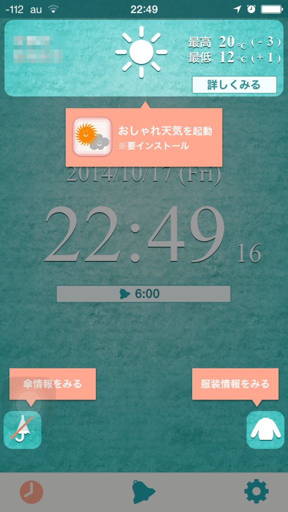 f:id:gadgerepo:20151117204935p:plain