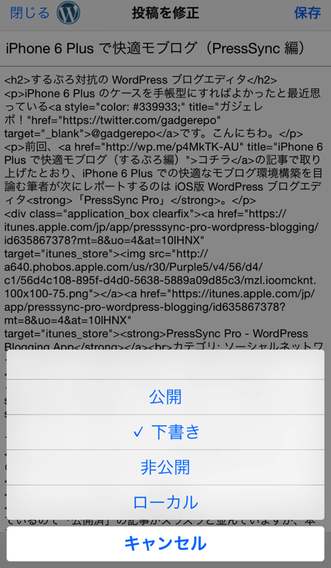 f:id:gadgerepo:20151124195102p:plain