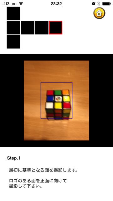 f:id:gadgerepo:20151127161855p:plain