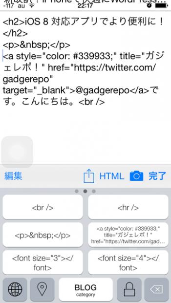 f:id:gadgerepo:20151130234634p:plain