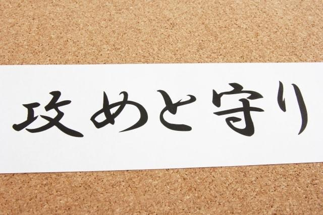 エンマ武道会イメージ画像01