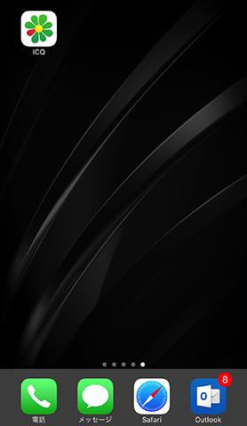 ICQアプリ画像01