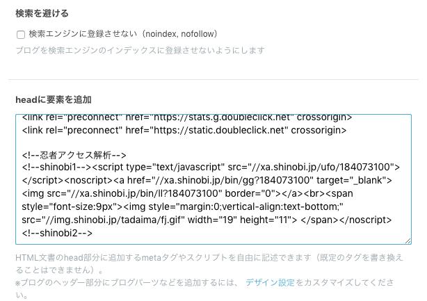 アクセス解析のイメージ画像06