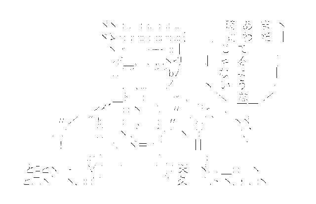 Vita後継機問題のイメージ02