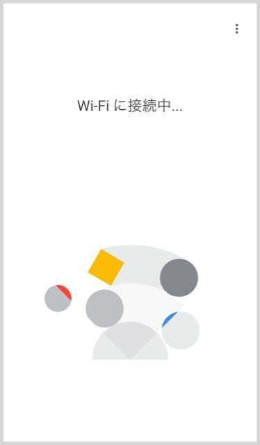 GoogleHomeのイメージ05