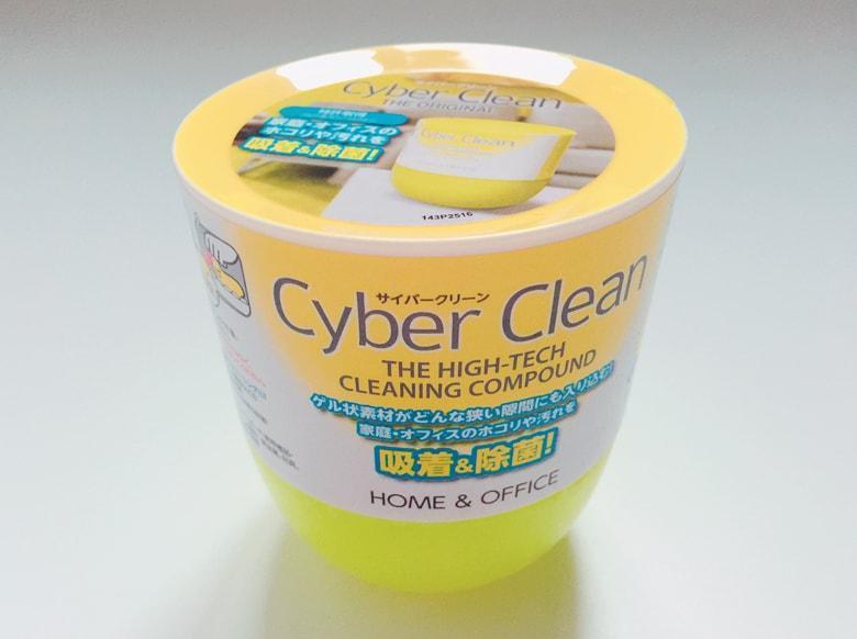 SyberCleanのイメージ02
