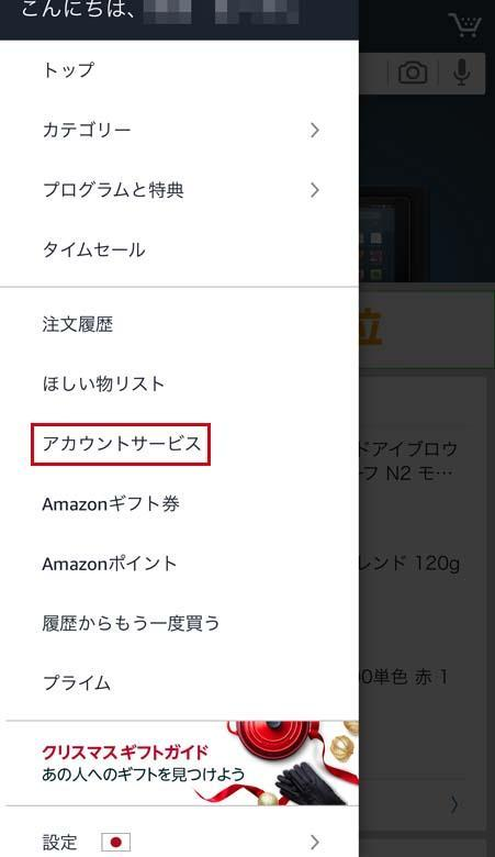 Amazon Dash Buttonのイメージ05
