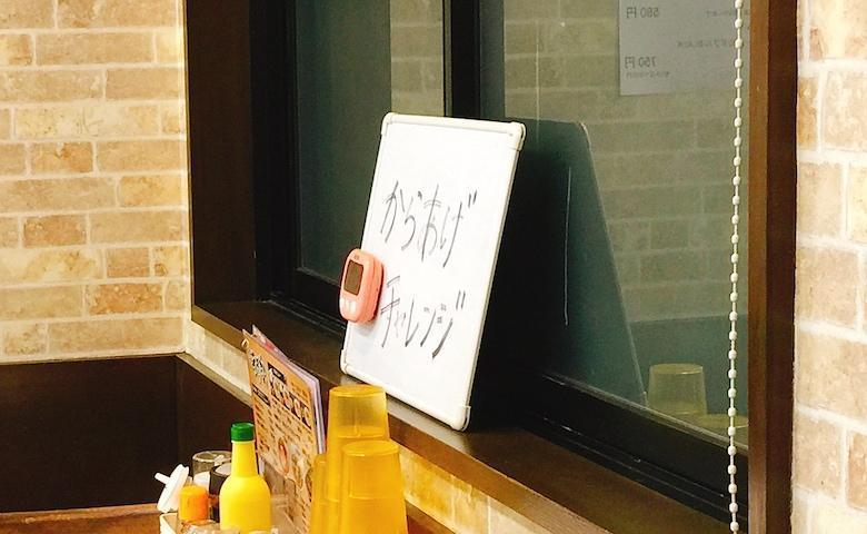 麺屋うまかのイメージ03