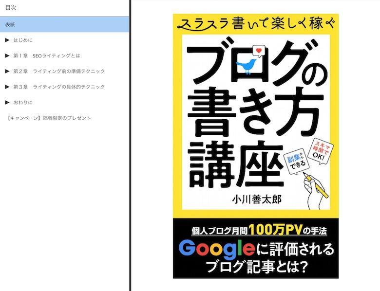 Kindle-Unlimitedのイメージ05