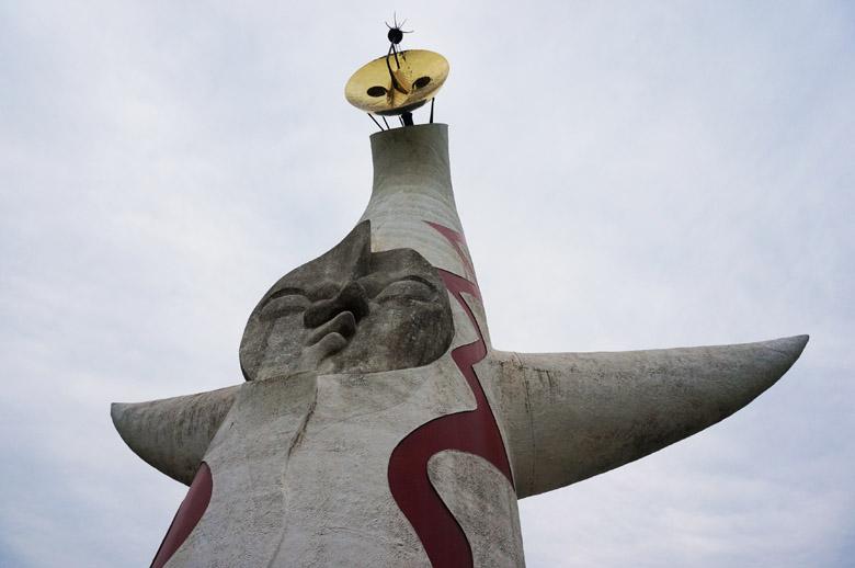 太陽の塔のイメージ01