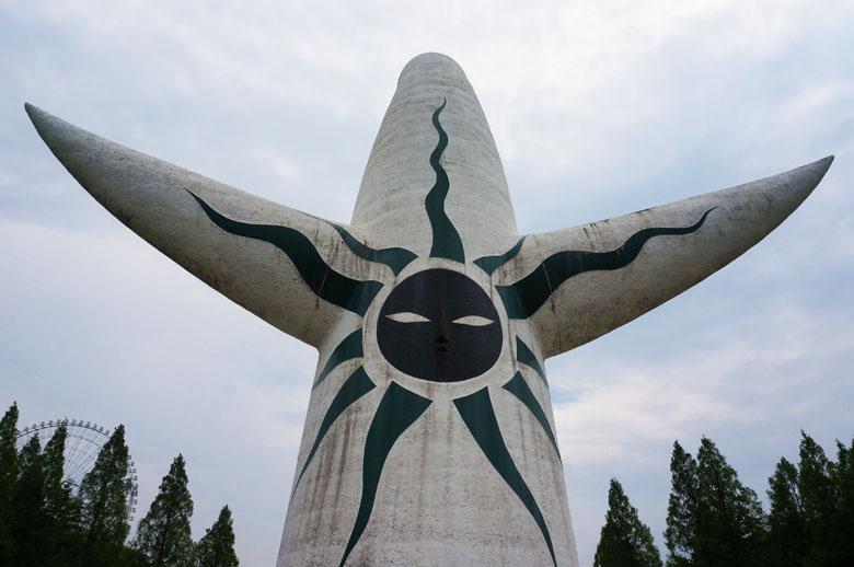 太陽の塔のイメージ03