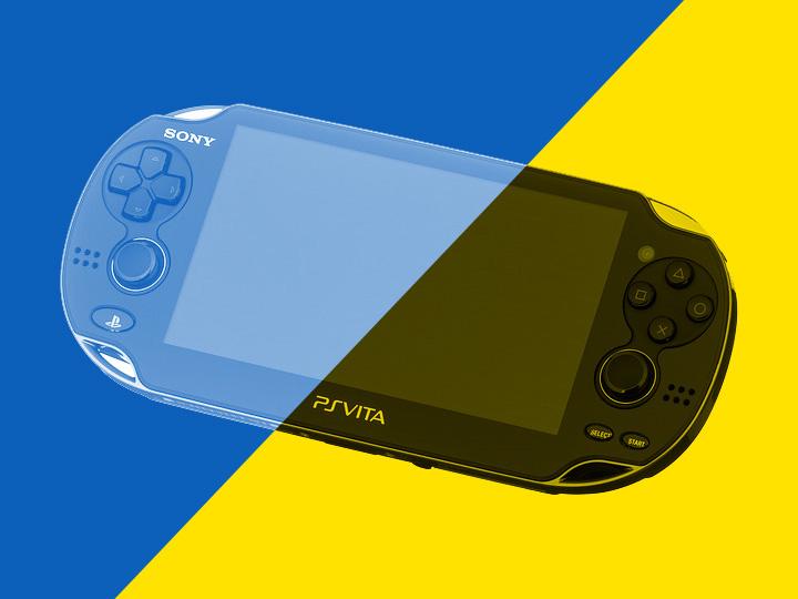 PlayStation®Vitaセール情報のイメージ01