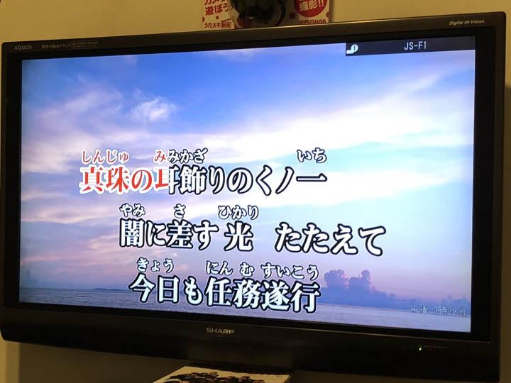 びじゅチューン!のイメージ06