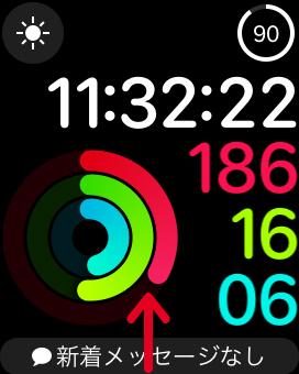 Apple Watch シアターモードのイメージ02