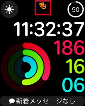 Apple Watch シアターモードのイメージ04
