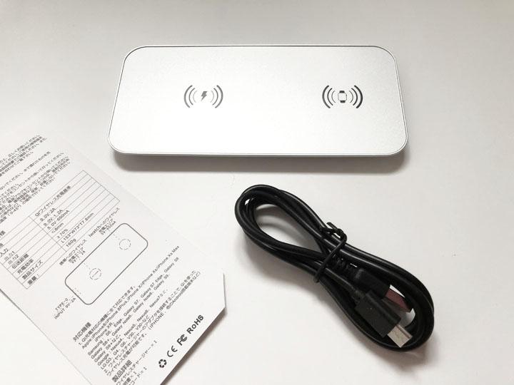 Proyae Qi急速ワイヤレス充電器のイメージ03