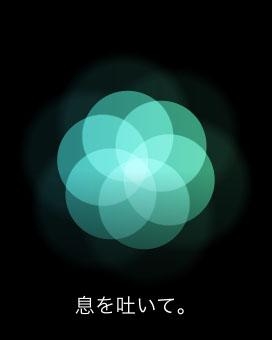 呼吸アプリのイメージ06