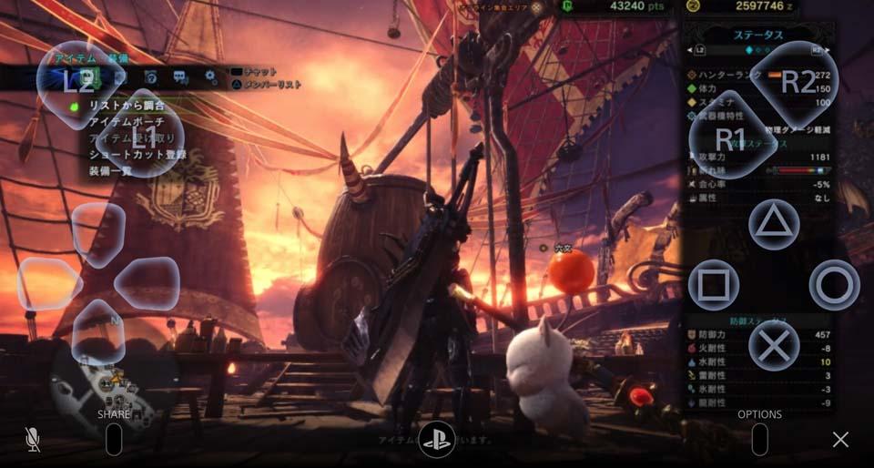 PS4リモートプレイのイメージ06
