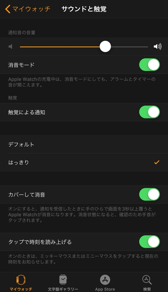 Apple Watchのイメージ02