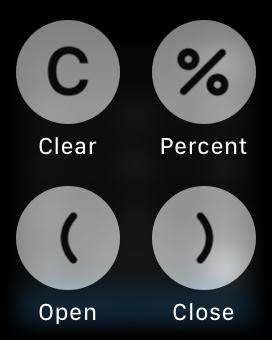 電卓アプリのイメージ04