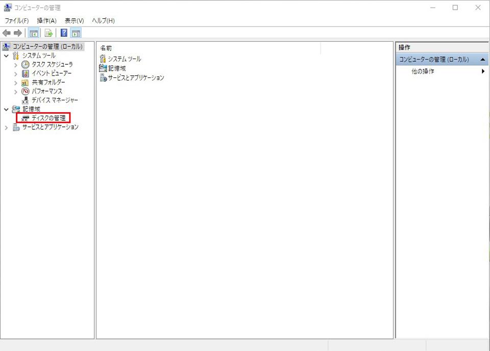 SSD換装のイメージ07