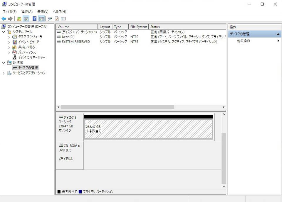 SSD換装のイメージ08