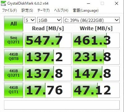 SSD換装のイメージ15