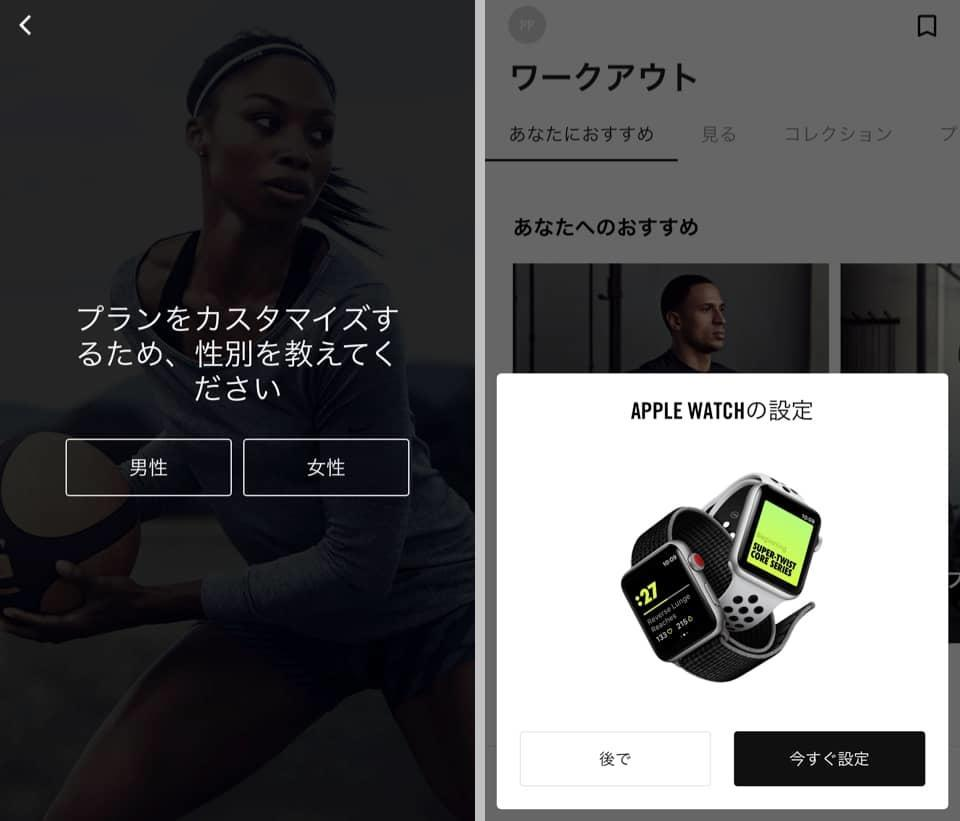 Nike Training Clubのイメージ03