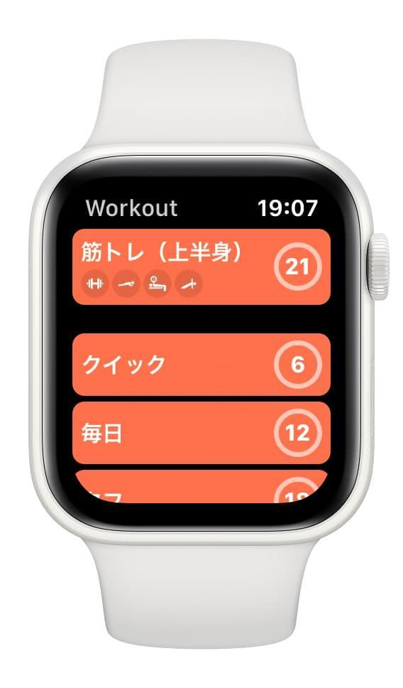 Streaks Workoutのイメージ09