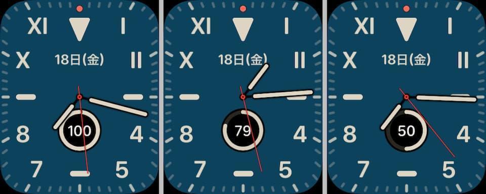 watchOS 6 ノイズアプリのイメージ03