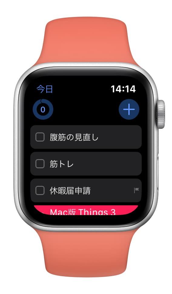 メモアプリのイメージ04