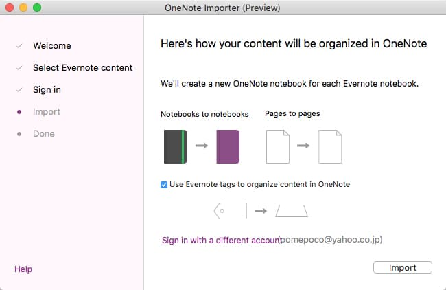 OneNote Importerのイメージ06