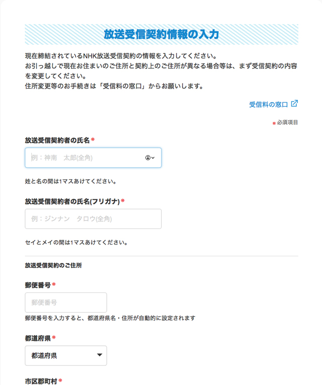 NHKプラスのイメージ07