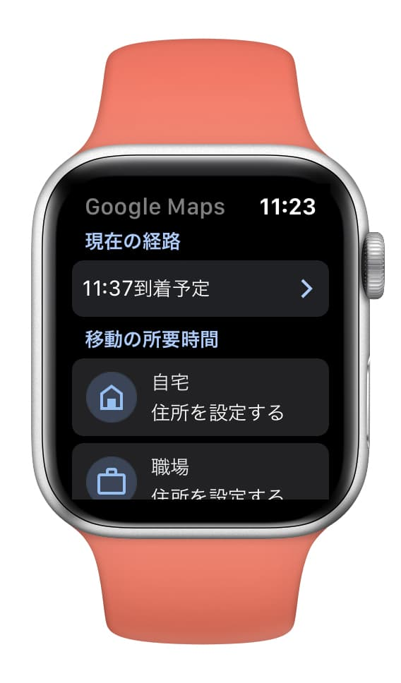 Googleマップのイメージ03