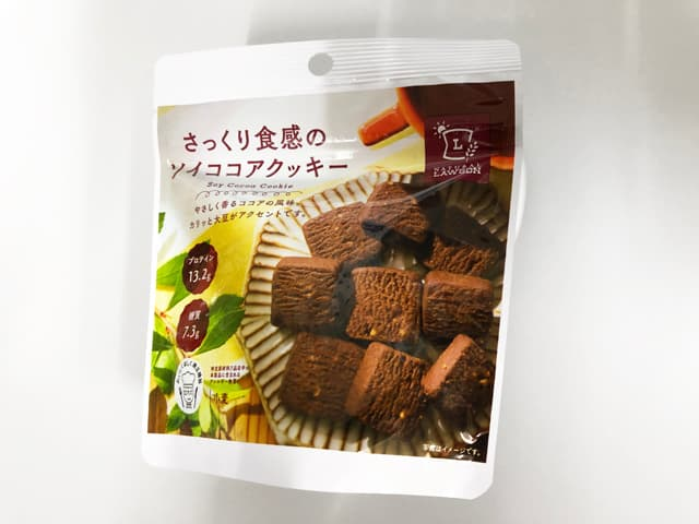さっくり食感のソイココアクッキーのイメージ02