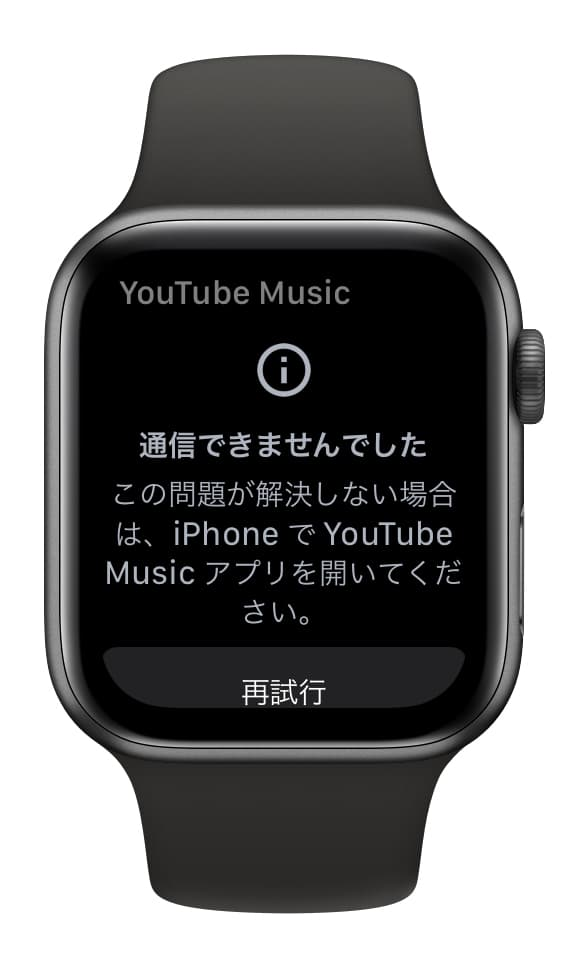 YouTube Musicのイメージ03