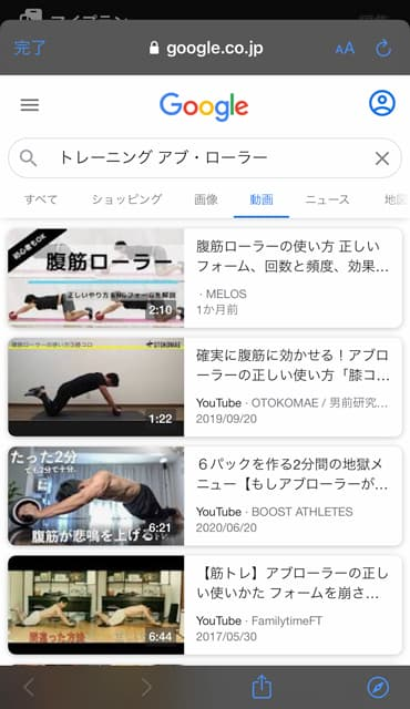 My Workoutのイメージ06