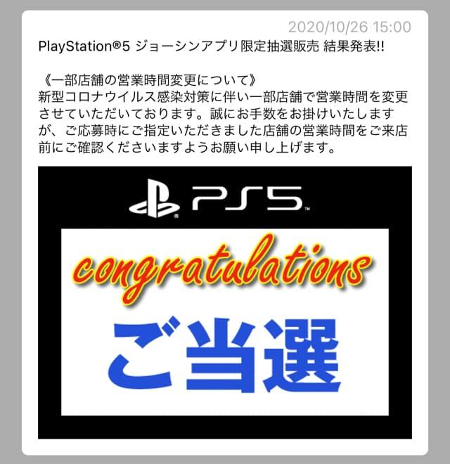 PlayStation®5ローンチタイトルのイメージ02