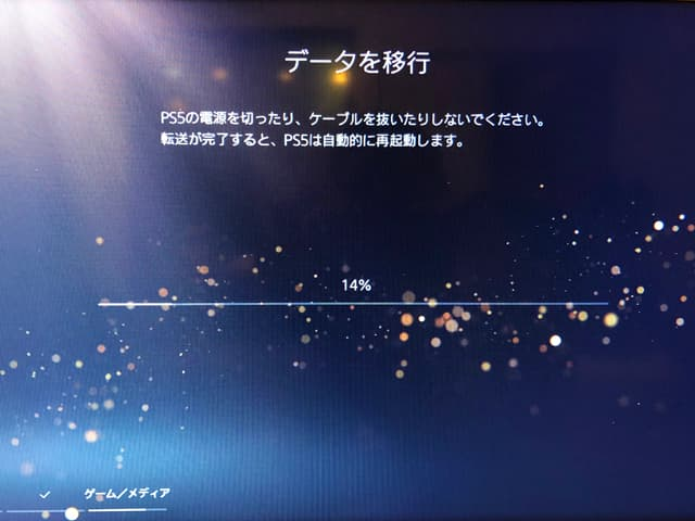 PlayStation 5のイメージ06