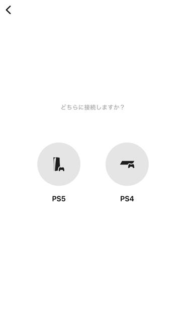 PS5リモートプレイのイメージ04