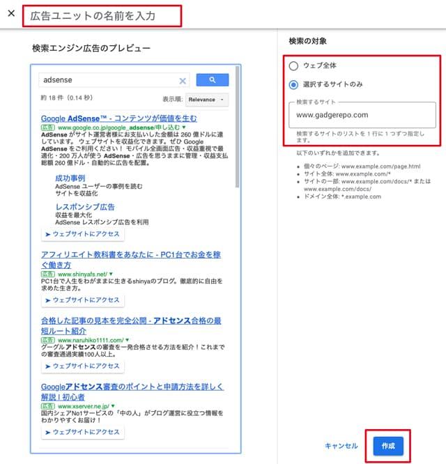 Google検索エンジンのイメージ03