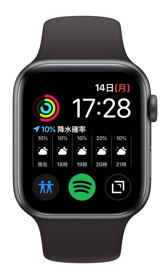 Apple Watchのイメージ04