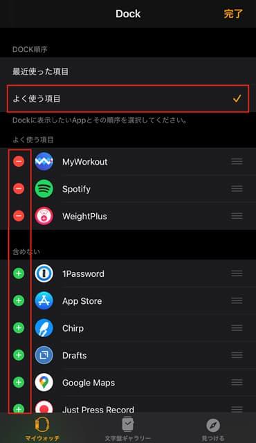 Apple Watch Dockのイメージ02