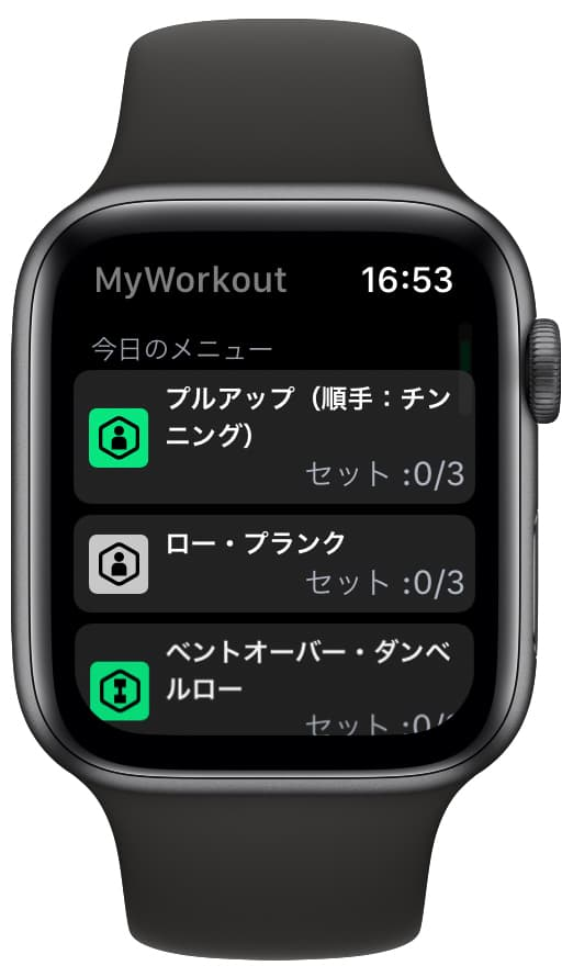 My Workoutのイメージ04