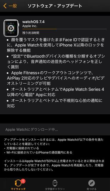 iPhoneのロック解除のイメージ03