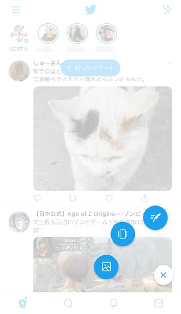 Twitterスペースのイメージ03